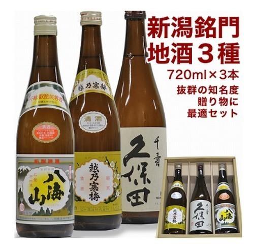 新潟銘酒3種セット小夢の気になるMONO.jpg